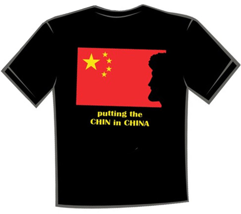 Ben Askren: putting the CHIN in CHINA